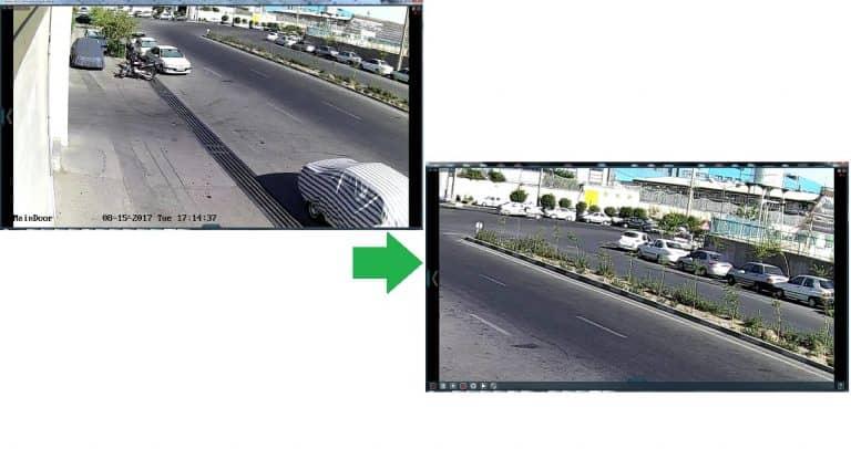 [Trabajar con cámaras |] Zoom digital y seguimiento