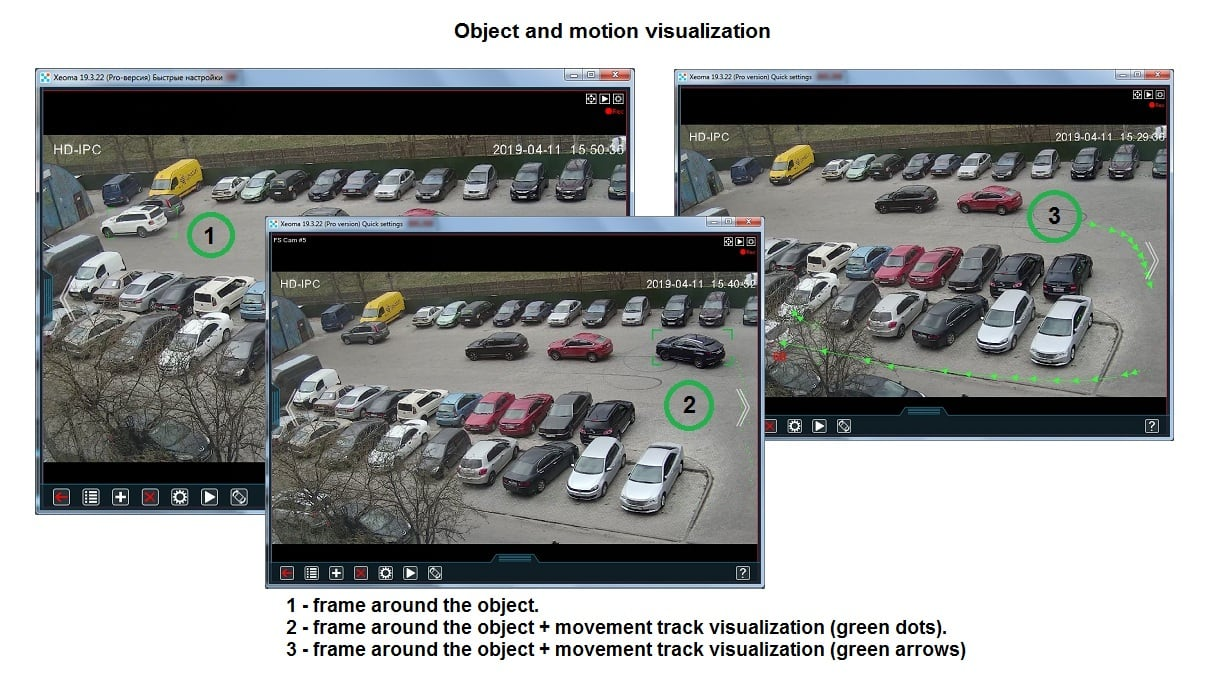 xeoma_monitoring_software_visualization_of_moving_objects